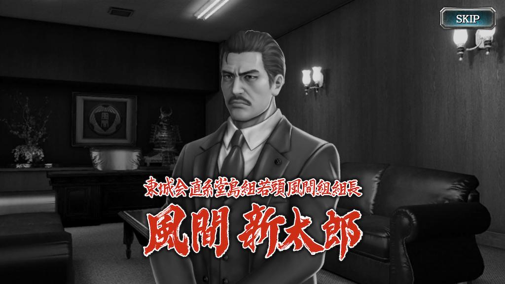 f:id:mutsuki03:20190406081749p:image