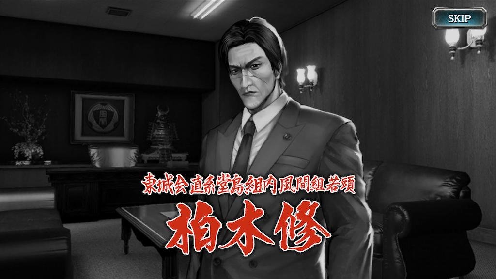 f:id:mutsuki03:20190406081757p:image