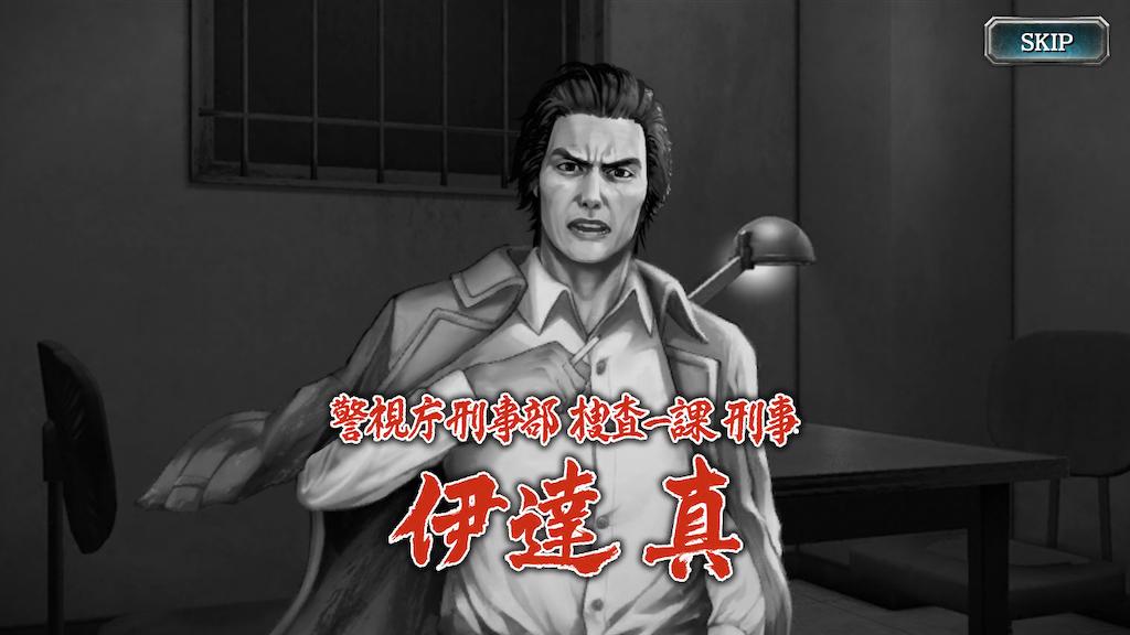 f:id:mutsuki03:20190406083901p:image