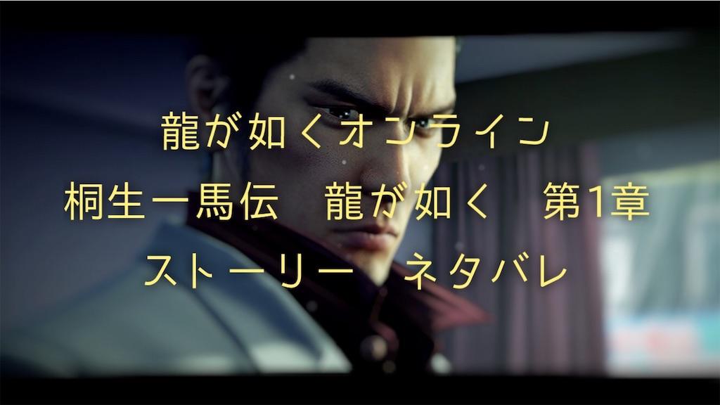 f:id:mutsuki03:20190407073049j:image