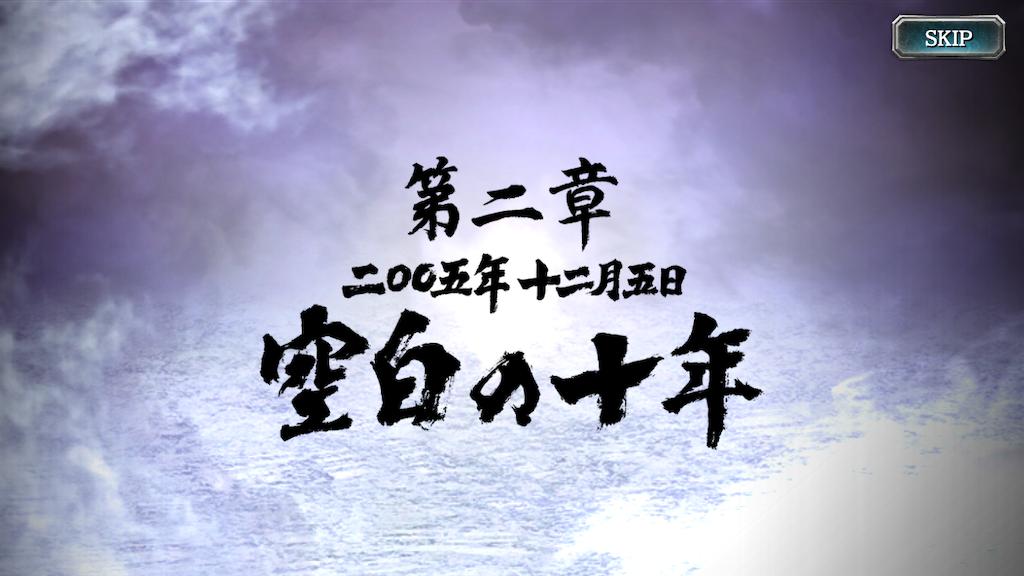 f:id:mutsuki03:20190408082625p:image