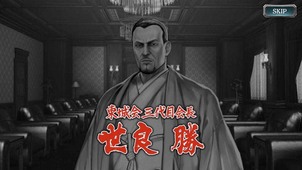 f:id:mutsuki03:20190408083135p:image