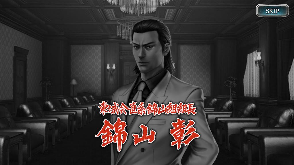 f:id:mutsuki03:20190408083256p:image