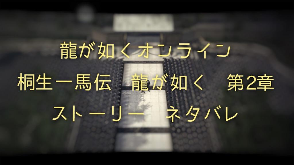 f:id:mutsuki03:20190408094321j:image