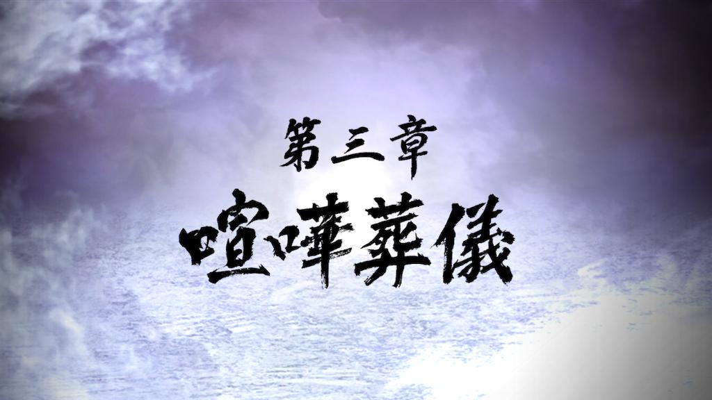 f:id:mutsuki03:20190409072526p:image