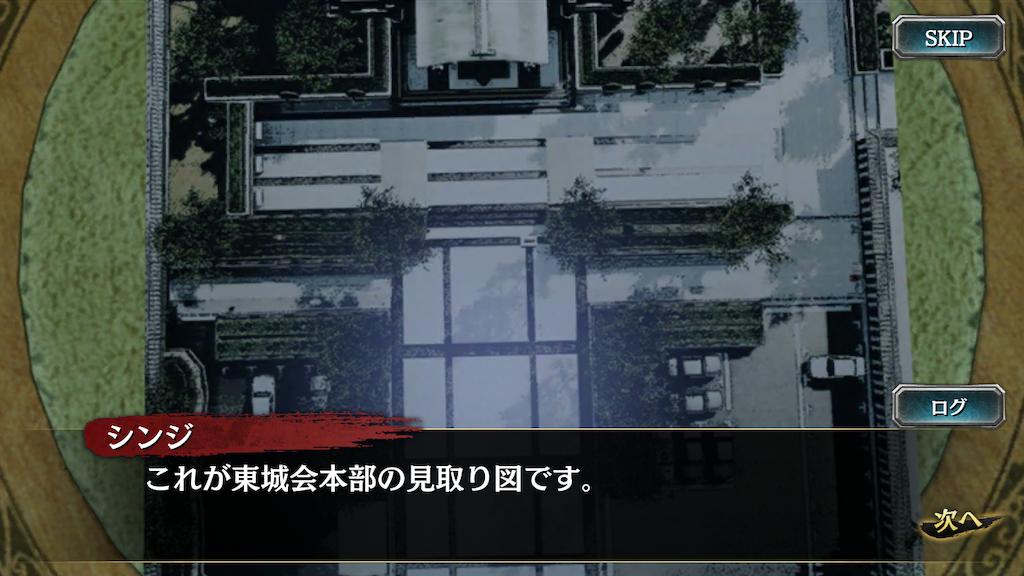 f:id:mutsuki03:20190409072818p:image