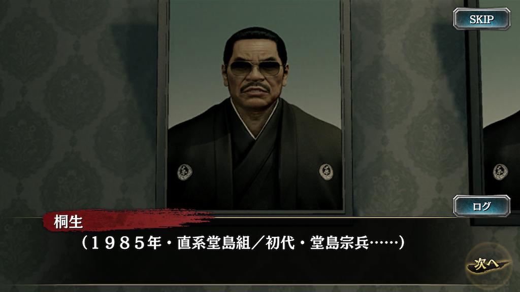 f:id:mutsuki03:20190409074230p:image