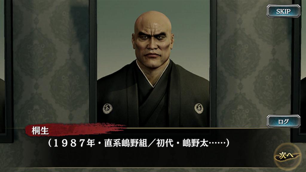 f:id:mutsuki03:20190409074240p:image