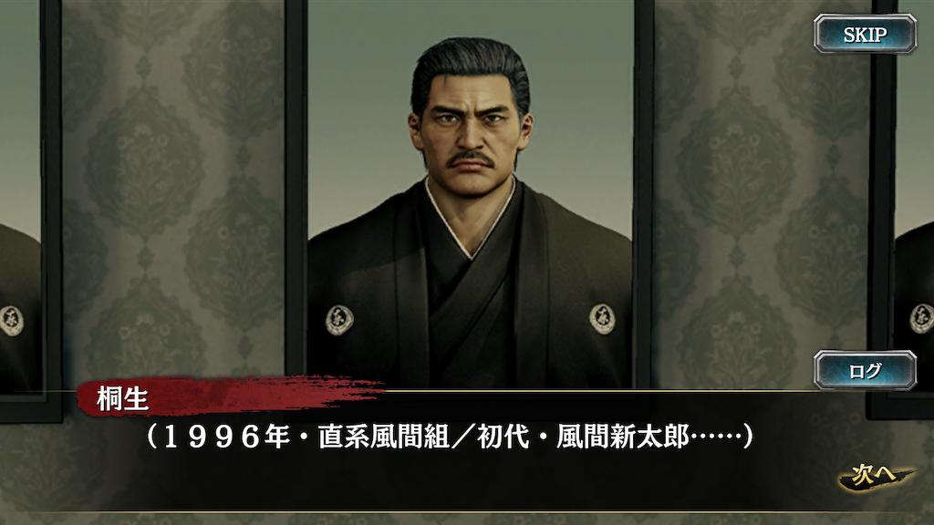f:id:mutsuki03:20190409074256p:image