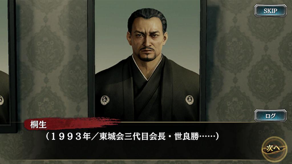 f:id:mutsuki03:20190409074304p:image