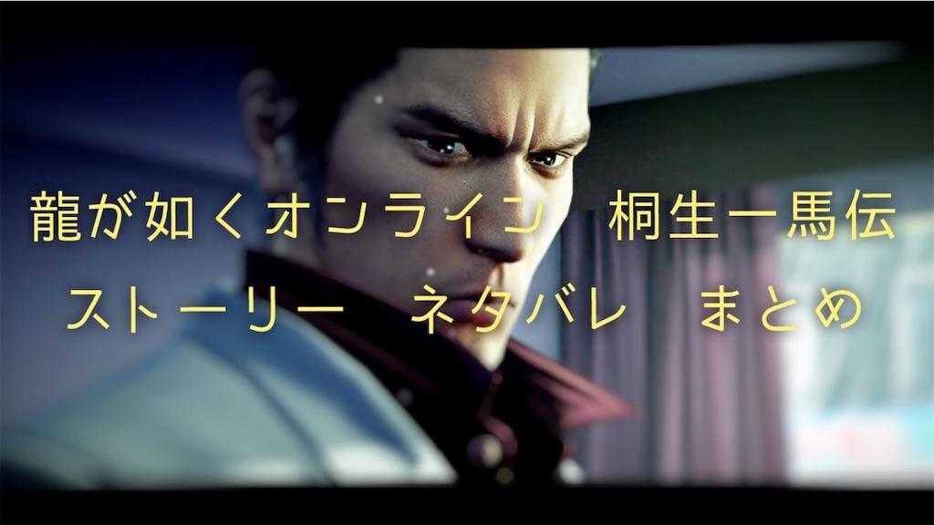 f:id:mutsuki03:20190416095554j:image