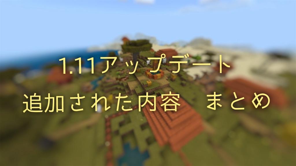f:id:mutsuki03:20190428112335j:image
