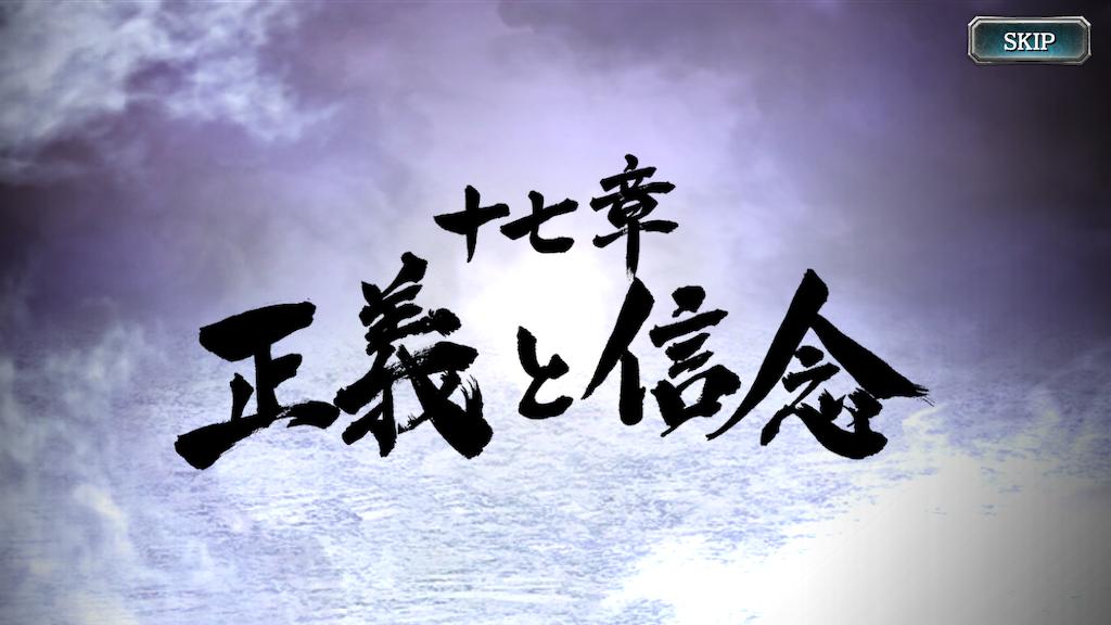 f:id:mutsuki03:20190430094649p:image