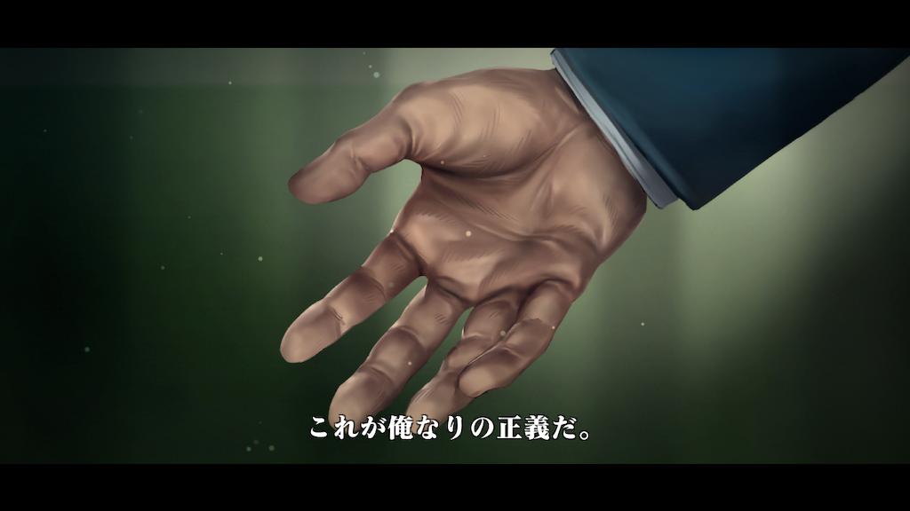 f:id:mutsuki03:20190502080758p:image