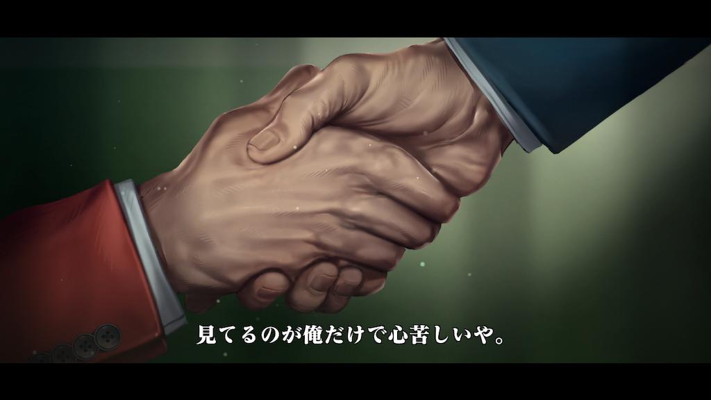 f:id:mutsuki03:20190502080826p:image