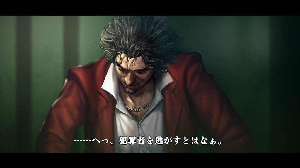 f:id:mutsuki03:20190502080833p:image
