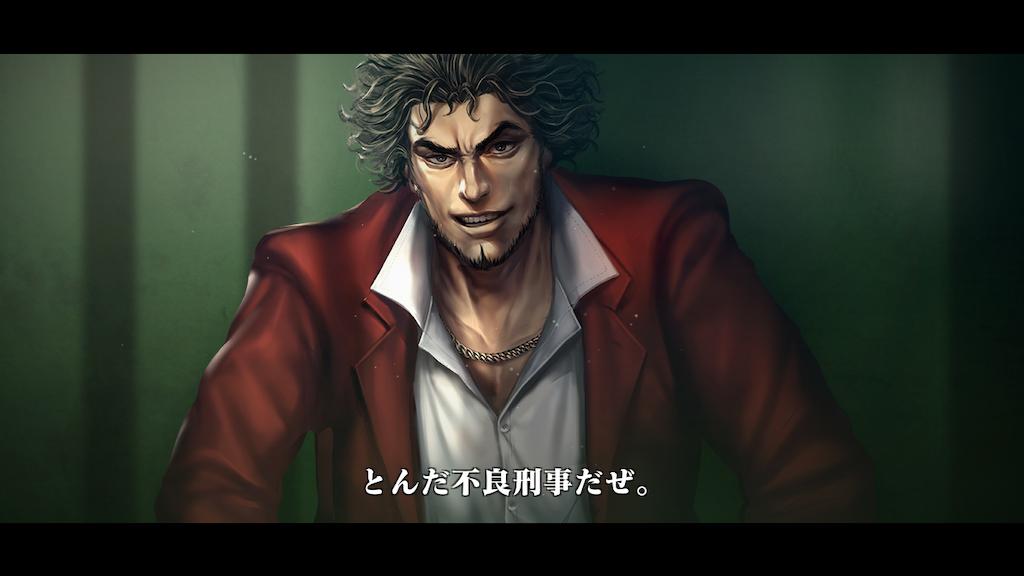 f:id:mutsuki03:20190502080849p:image