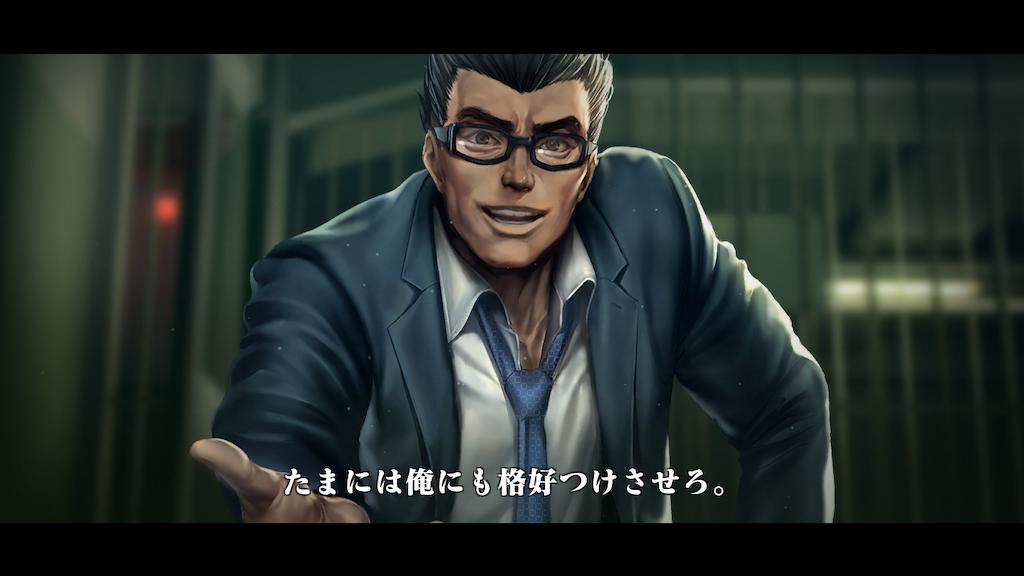 f:id:mutsuki03:20190502080856p:image