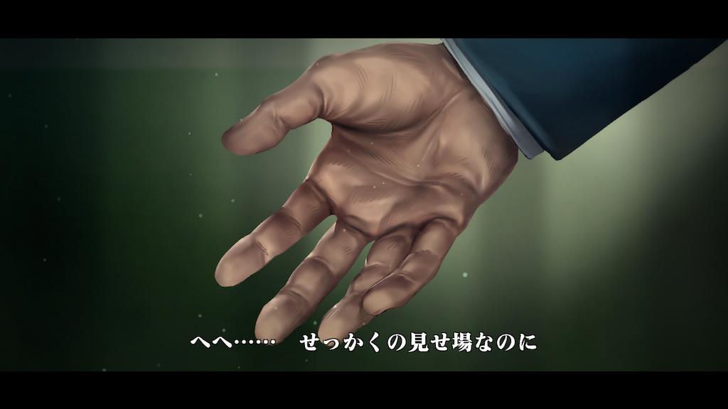 f:id:mutsuki03:20190502080902p:image