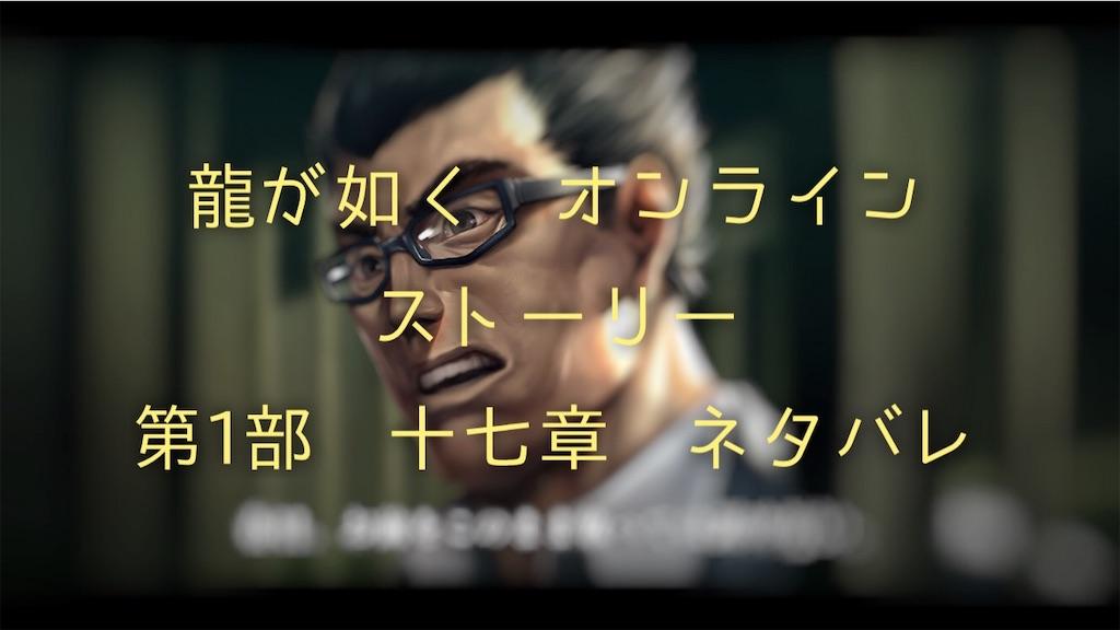 f:id:mutsuki03:20190502083423j:image
