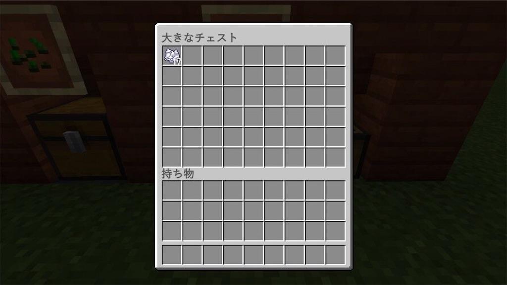 f:id:mutsuki03:20190506101200j:image