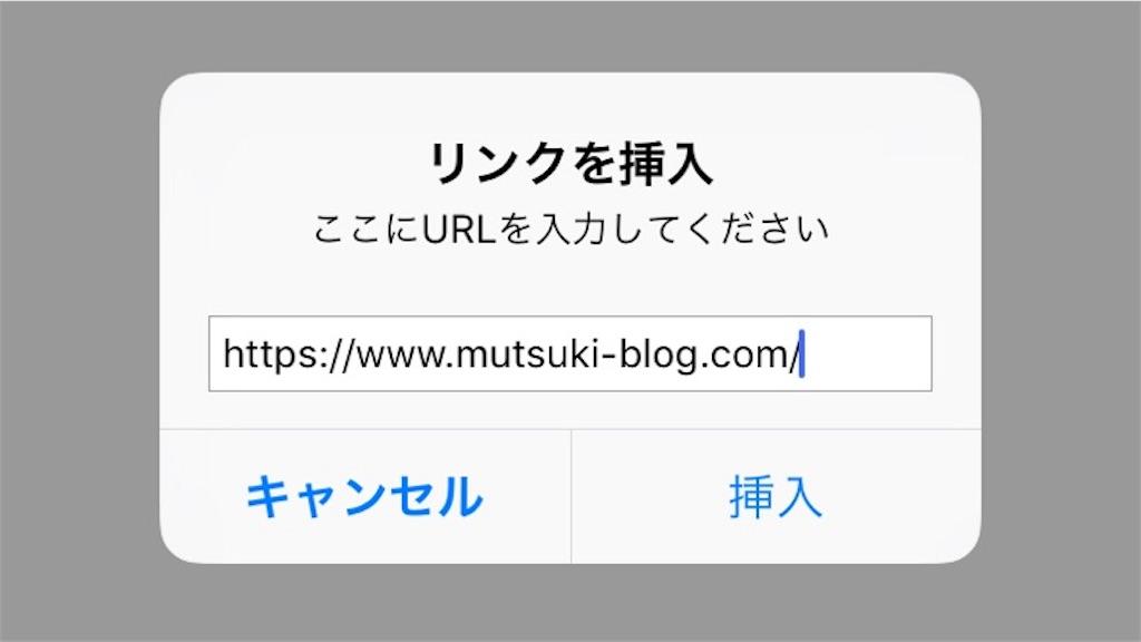 f:id:mutsuki03:20190510112531j:image