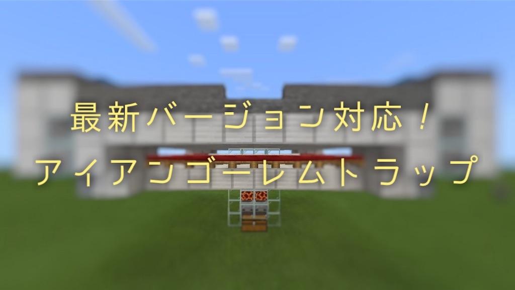 f:id:mutsuki03:20190512103724j:image