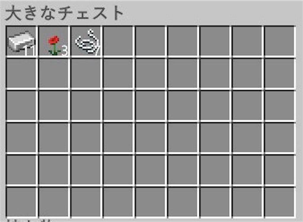 f:id:mutsuki03:20190513081309j:image