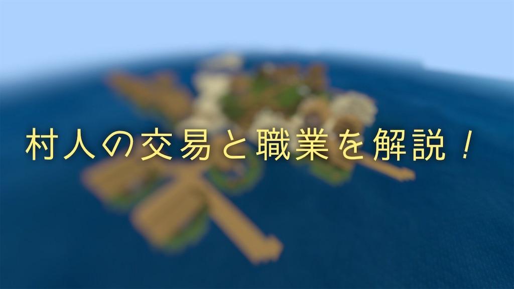 f:id:mutsuki03:20190516073513j:image