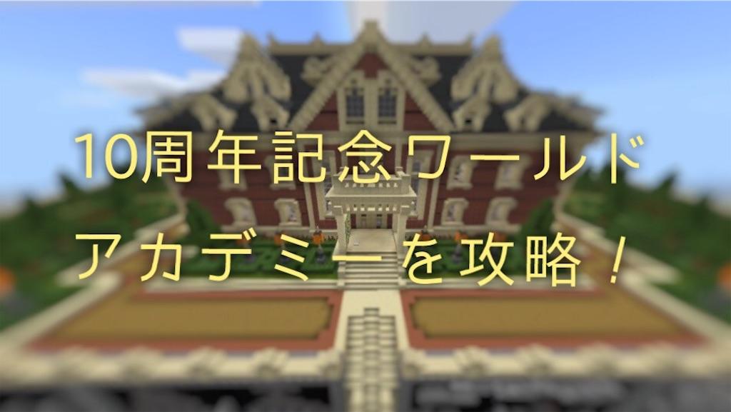 f:id:mutsuki03:20190526101344j:image