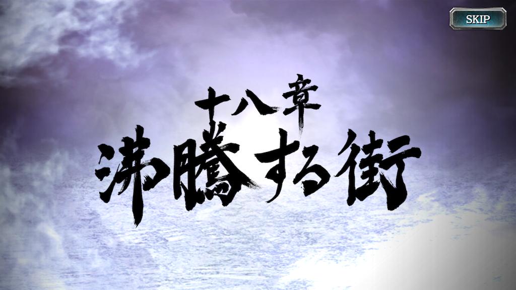 f:id:mutsuki03:20190530105747p:image