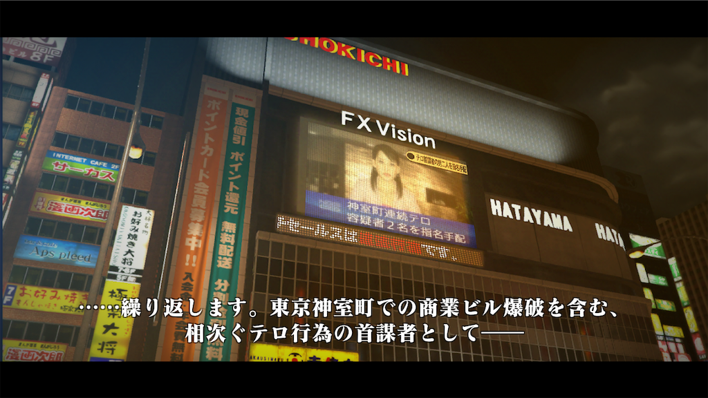 f:id:mutsuki03:20190530110049p:image