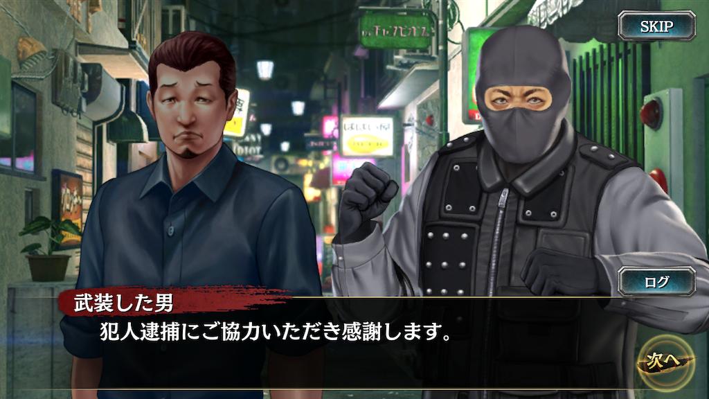 f:id:mutsuki03:20190530111544p:image