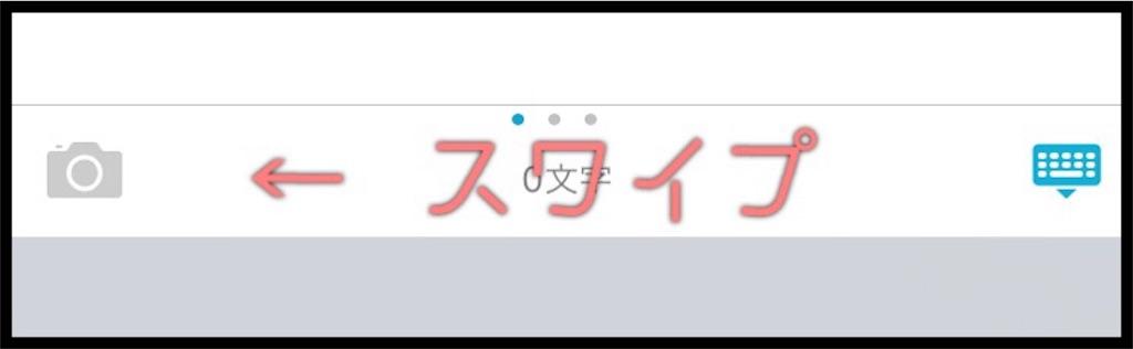 f:id:mutsuki03:20190601081503j:image