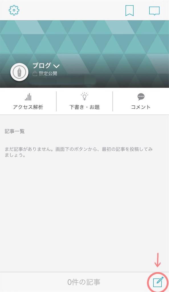 f:id:mutsuki03:20190602081015j:image