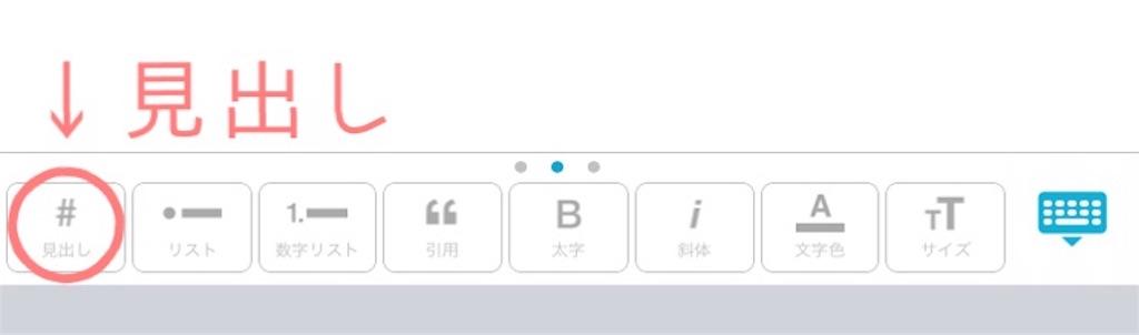 f:id:mutsuki03:20190603074451j:image