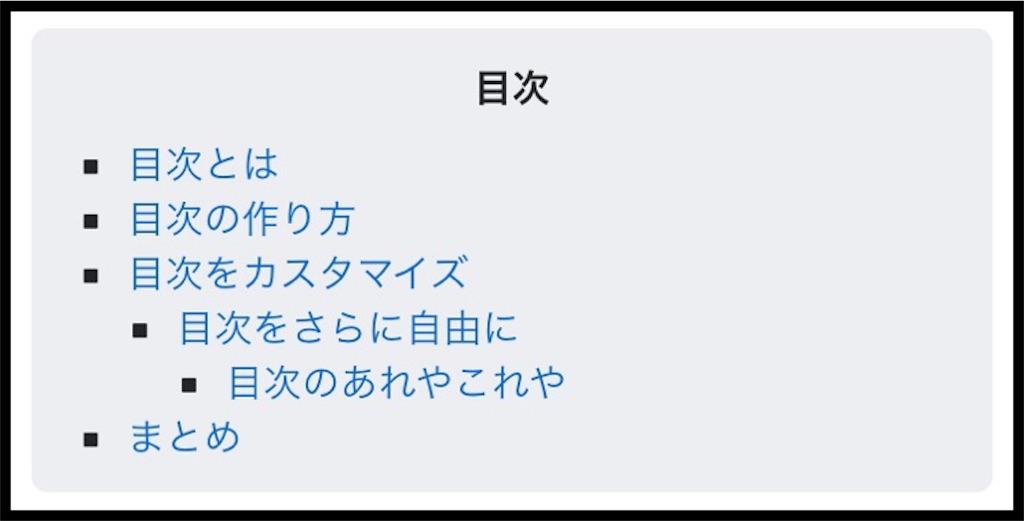 f:id:mutsuki03:20190605082016j:image