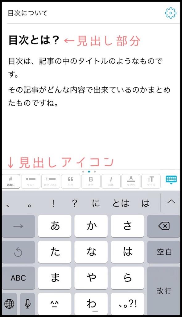 f:id:mutsuki03:20190605082025j:image