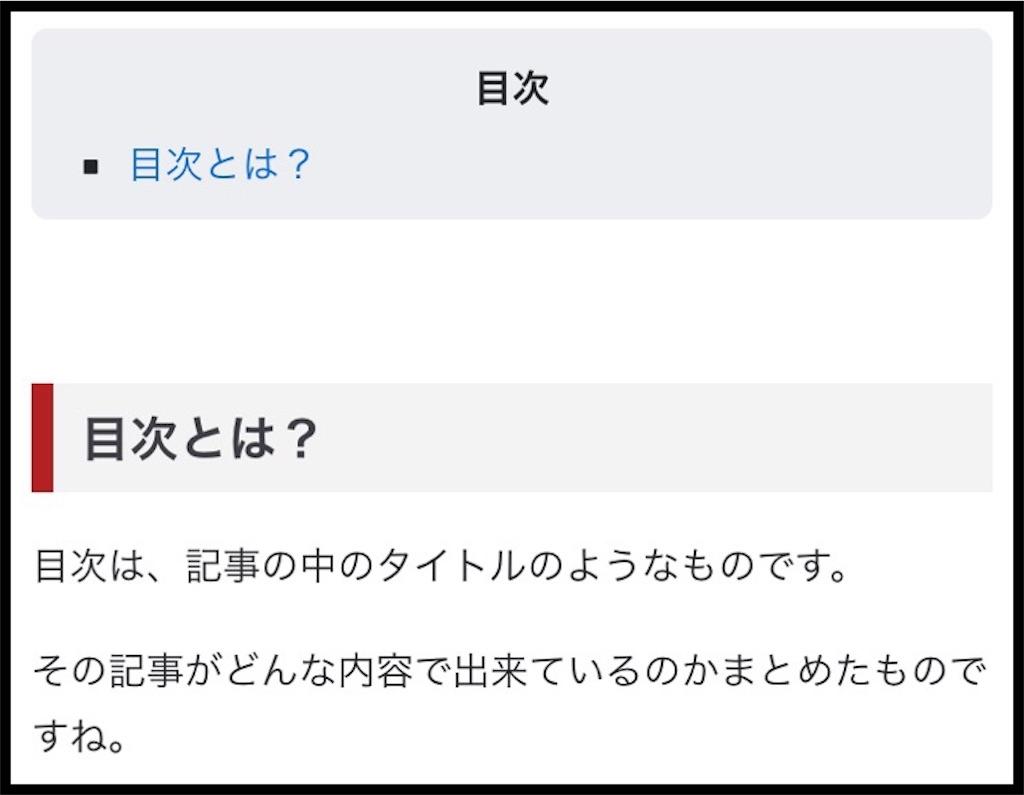 f:id:mutsuki03:20190605082255j:image