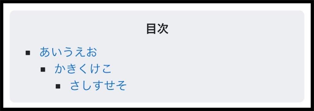 f:id:mutsuki03:20190605082314j:image