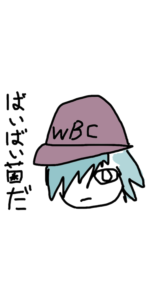 f:id:mutsukichikun:20190320090449p:image