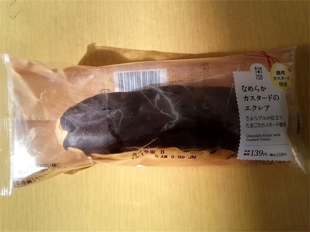f:id:mutsukichikun:20190322151634j:image