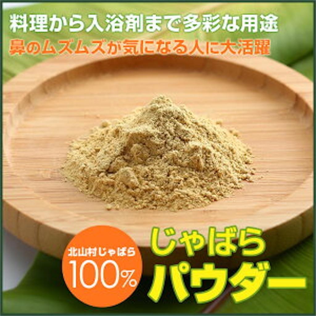 f:id:mutsukichikun:20190326170200j:image