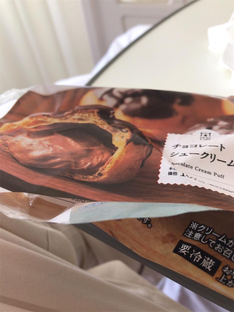 f:id:mutsukichikun:20190406213835j:image