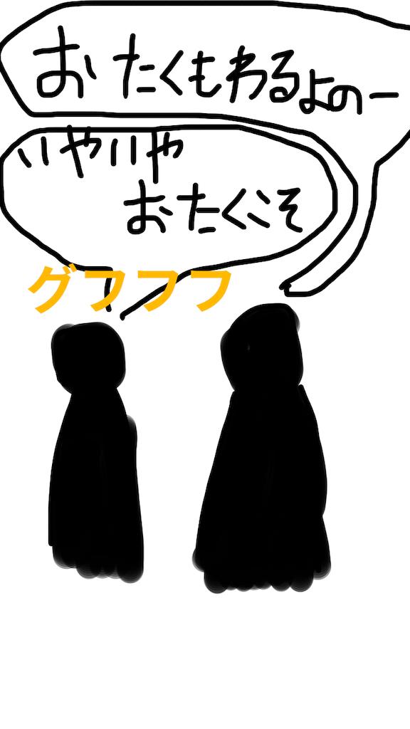 f:id:mutsukichikun:20190409171551p:image