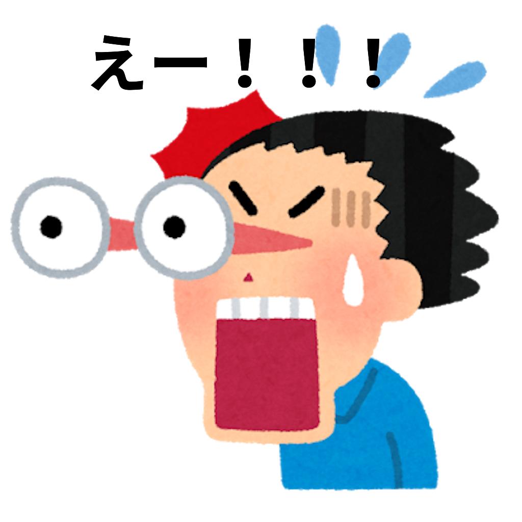 f:id:mutsukichikun:20190410110422p:image