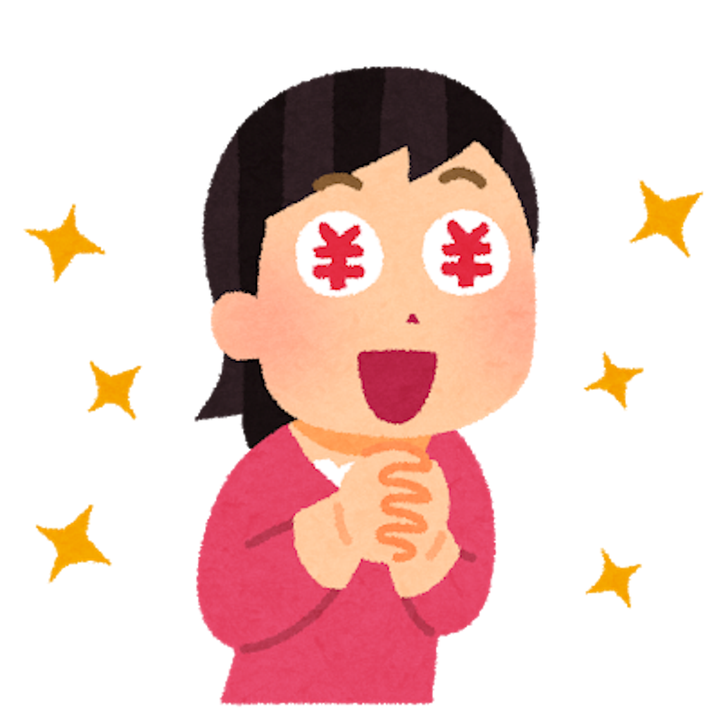 f:id:mutsukichikun:20190410112915p:image