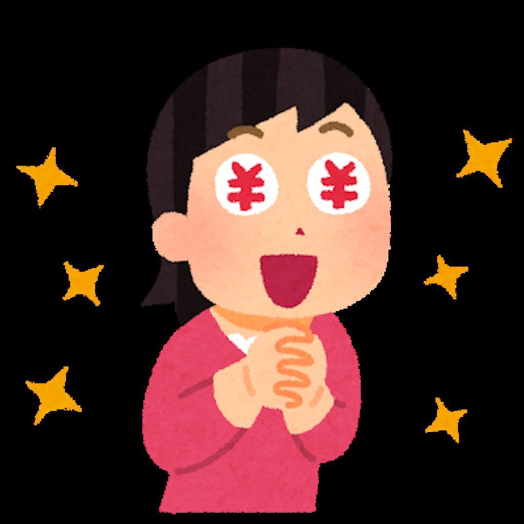 f:id:mutsukichikun:20190410140217p:image