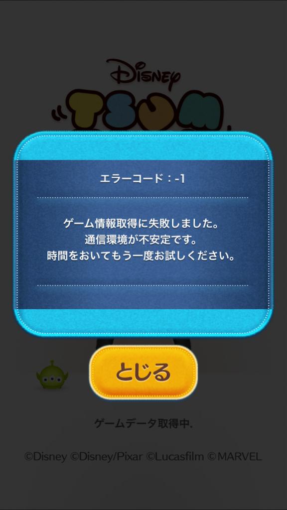 f:id:mutsukichikun:20190428083330p:image