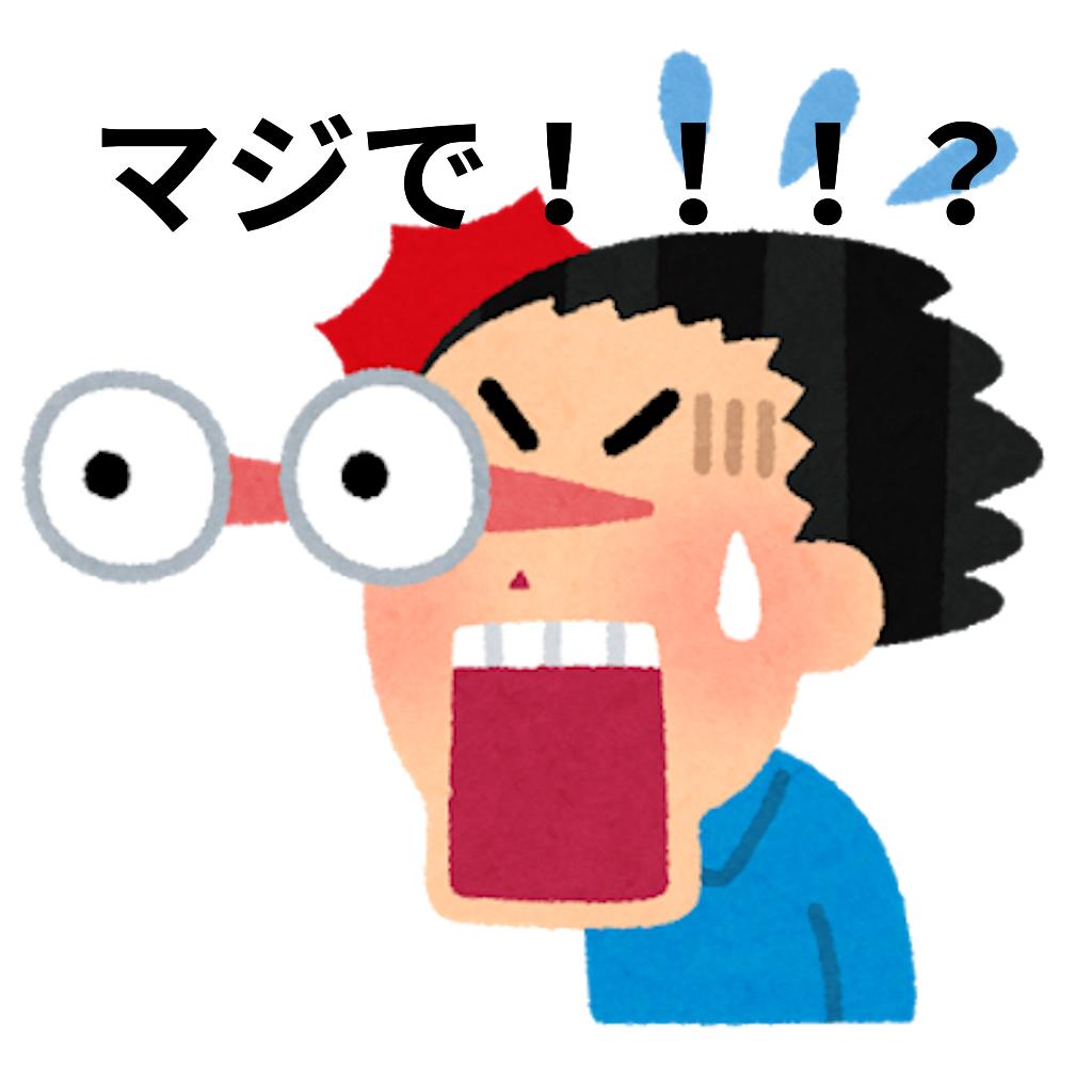 f:id:mutsukichikun:20190501092015p:image